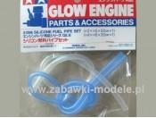Silikonowe przewody paliwowe (2) Tamiya 41006