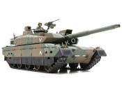 1/16 JGSDF Type-10 Tank Display Model Tamiya 36209