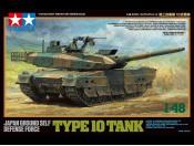 1/48 JGSDF Type 10 Tank Tamiya 32588