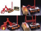 Robot dźwig gąsienicowy RC Tamiya 70170